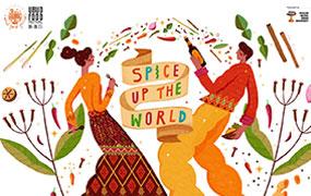 Ubud Food Festival 2019